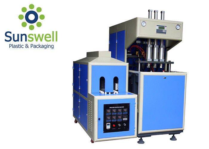ISO Semi Automatic Blow Molding Machine For 300ML 500ML 1L 1.5L PET Bottle